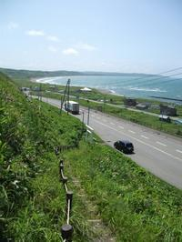 稚内、神秘の沼「龍神沼」 - 北海道中央NOSAI 宗谷支所 非公式 ブログ