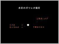 木星のガリレオ衛星が並んだ動画も2020/8/2  20:00撮影 - むっちゃんの花鳥風月  ( 鳥・猫・花・空・山 )