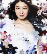 茅原実里SANCTUARY 〜Minori Chihara Best Album〜 - 志津香Blog『Easy proud』