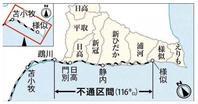 本日(2020/08/13)のJR北海道ニュース - SEのための心理相談室