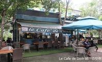 10. 避暑地の真似事 / Le café de Dinh - ホーチミンちょっと素敵なカフェ・レストラン100