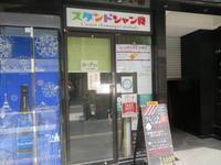 【新店】冷製アサリ出汁のガスパッチョ風ラーメン@スタンドシャン食-OSAKA北新地- Champagne & GYOZA BAR - 黒帽子日記2