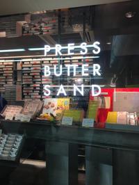 PRESS BUTTER SAND東京駅店 - 桃的美しき日々 [在中国無錫]