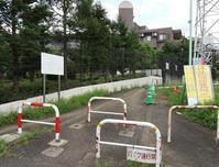 東久留米たての緑地(旧武蔵野鉄道引き込み線跡) - ひのきよ