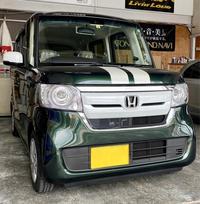 N-BOXスピーカー交換とパワードウーハー取付 - 静岡県静岡市カーオーディオ専門店のブログ