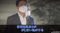TBS報道特集91 - 風に吹かれてすっ飛んで ノノ(ノ`Д´)ノ ネタ帳