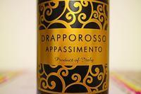 Drapporosso Appassimento/ドラッポロッソ アパッシメント<イタリア> - アルさんのつまみ食い3
