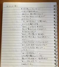 8月14日の夢「悪口」「キツツキ」「小雪さん」「43506」「成功」 - 降っても晴れても