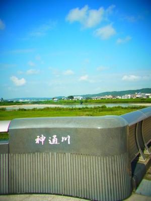 富山でおさんぽ [3] -
