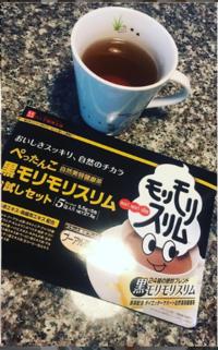 お腹周り、すっきりさせたい。プーアール茶風の飲みやすい美容健康茶です。 - 初ブログですよー。