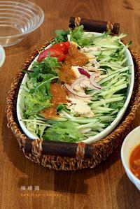 棒棒鶏とガンボと明太子 - KICHI,KITCHEN 2
