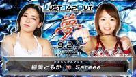 SareeeがJUST TAP OUTへの参戦することが決定 - WWE Live Headlines
