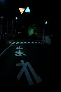 交差点 / X70 - minamiazabu de 散歩