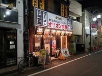「オリオン食堂野方駅前店」でオリオンラーメン(倍)♪70 - 冒険家ズリサン