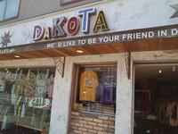 本日も宜しくお願い致します!! - DAKOTAのオーナー日記「ノリログ」