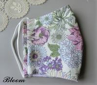 ウェブショップにマスク追加しました - Bloom のんびり日記