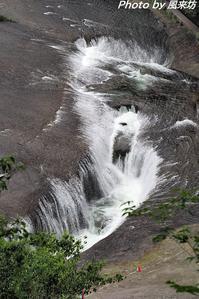 5年前に訪れた片品渓谷にある吹割の滝 - 四季彩の部屋Ⅱ