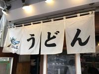 おにやんま@五反田 - 食いたいときに、食いたいもんを、食いたいだけ!