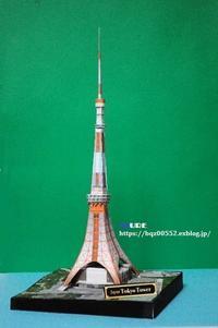 Japan  Tokyo Tower (ペーパークラフト) - azure 自然散策 ~自然・季節・野鳥~