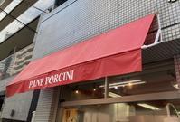 パネポルチーニ2号店新店舗 - パンと    ごはんと    日々たちと