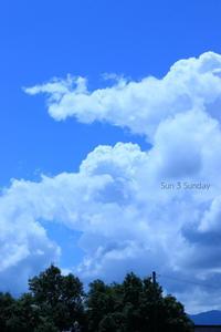 Sun 3 Sunday夏が来た!編 - 心優先モード(^_^)v