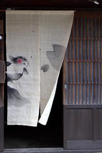 涼風 - 京都ときどき沖縄ところにより気まぐれ