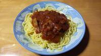 二つのスパゲッティーニ - 「 ボ ♪ ボ ♪ 僕らは釣れない中年団 ♪ 」Ver.1