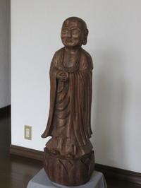 地蔵菩薩立像(木食彫り) - ホオジロの道楽部屋