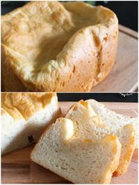 『食パン29号』豆腐の食パン&『食パン30号』豆腐きな粉食パン🍞 - 埼玉カルトナージュ教室 ~ La fraise blanche ~ ラ・フレーズ・ブロンシュ