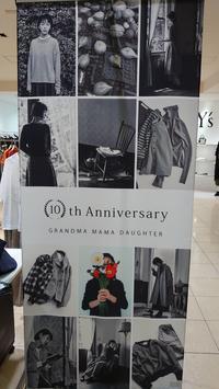 💐🎊広島三越店🎊💐 - GRANDMA MAMA DAUGHTER OFFICIAL BLOG
