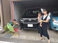 祝☆納車ZRR80Gヴォクシーお買い上げありがとうございます(*'▽'*)♪ - ★豊田市の車屋さん★ワイルドグース日記