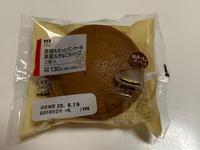 ローソン黒糖もちっとパンケーキ - 続 ふわふわ日記