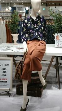 苦境のファッション業界夏から秋モードへ - 楽しく元気に暮らします