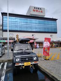 2020.07.02 秋田道の駅スタンプ - ジムニーとハイゼット(ピカソ、カプチーノ、A4とスカルペル)で旅に出よう