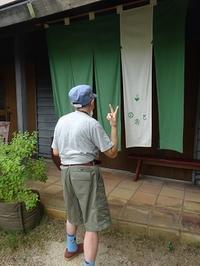 静岡茶氷!茶の間の音の抹茶づくしカキ氷 - 50代主婦、わくわく生活始めました。 ~毎日ちょっぴり幸運が訪れる暮らし~