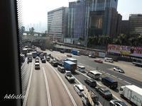 宿に戻り外賣の昼食 - 香港貧乏旅日記 時々レスリー・チャン
