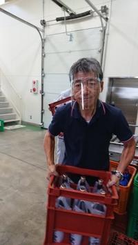 感染対策実施中✨ - 【日直田酒】 - 西田酒造店blog -