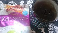 身体のなかの水 - Tea's  room  あっと Japan