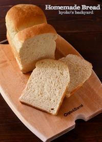 バター不要の食パン&お菓子作り - Kyoko's Backyard ~アメリカで田舎暮らし~