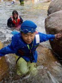 8月29日(土)キッズコース3「化石掘りに挑戦!」、30日(日)ミドルコース2「川あそびチャレンジ!」は、活動を実施いたします。 - 子どものための自然体験学校「アドベンチャーキッズスクール」