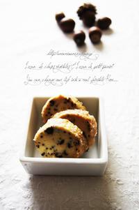 ラベンダーのミルクサブレ。 - La cuillère d' Eve ~ シンプルなおうちおやつや菜穀ごはん