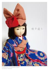 第11回山崎明咲展「咲き咲う」 - 市松人形師~只今修業中