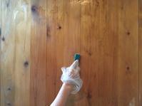 別荘建築@カビや湿度対策が大切です! - 小粋な道草ブログ