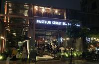 11. ピピっときたら / Pasteur Street Brewing Co. - Xưởng Bia Taproom & Restaurant - ホーチミンちょっと素敵なカフェ・レストラン100