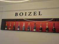*BOIZEL*エペルネでの「泡」のはじまり♪ - よく飲むオバチャン☆本日のメニュー