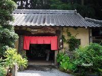 佐賀平谷温泉の日本料理☆落柿(ラクシ)でランチ - うふふの時間