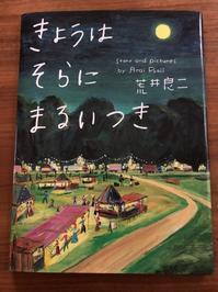 Full Moon Books 9月にお届けする本のお知らせです - 花の窓