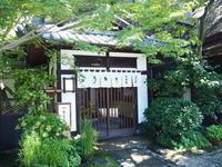 200813柳川観光 - 100日記