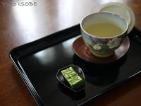 隠れ茶でお茶の時間 - お茶をどうぞ♪
