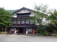 夏の日光秘湯へのドライブ旅5湯西川温泉本家伴久 - ふつうの生活 ふつうのパラダイス♪
